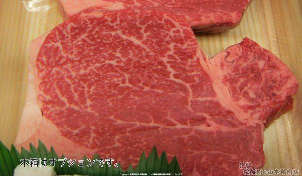 松阪肉 ヒレステーキ 200g