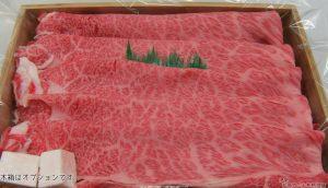 松阪肉 並ロースすき焼き