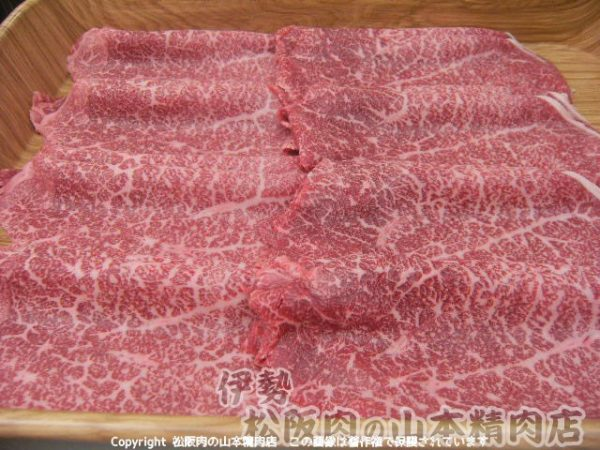 m012 松阪肉 しゃぶしゃぶ