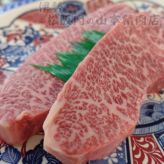松阪肉 モモステーキ